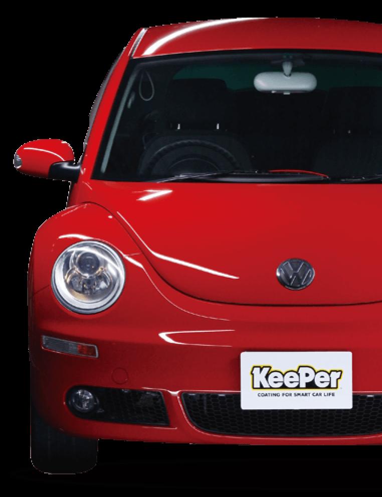 透き通るガラス被膜で1年に1回、新車に戻る新しいカーライフの形。